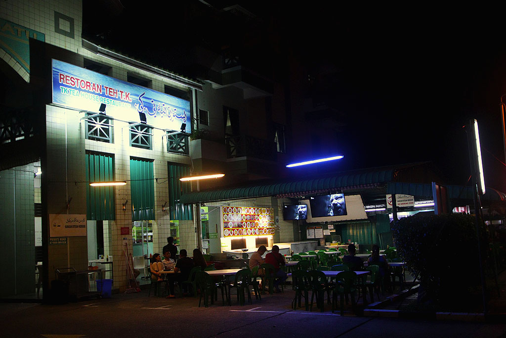 TK Tea House Seafood Restaurant