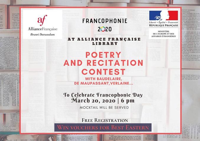 Poetry and Recitation Contest