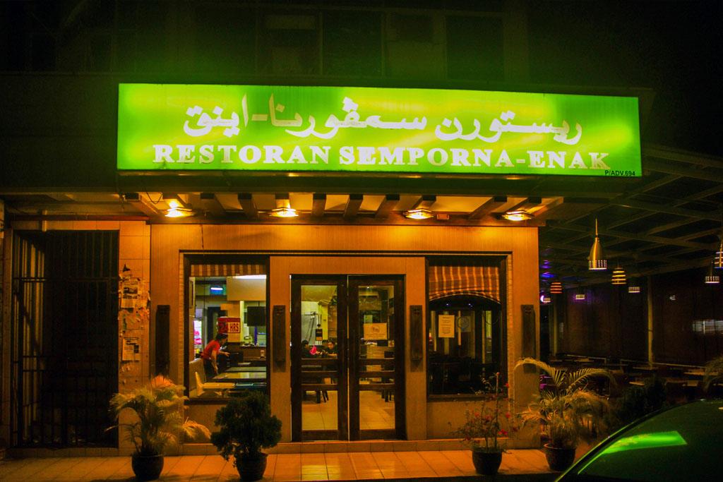 Restaurant Semporna-Enak