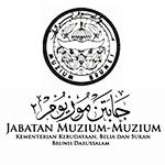 Belait Museum