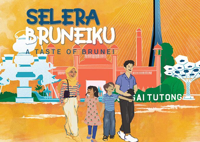 Selera BruneiKu 2020