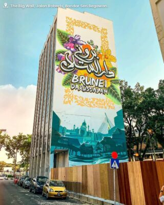 A new addition into the Capital's iconic landmarks – The Big Wall; located in Jalan Roberts, Bandar Seri Begawan. This largest mural piece measuring 15-stories high uses Kampong Ayer, Bunga Simpur and incorporating Jawi calligraphy into its' design – a concept created by eight local artists from Guerrilla Artchitects. This beautiful artwork captures attention from a distance and is the perfect background for an instagram worthy shot!⁣ We hope to have you visit us again and create more memories once this pandemic is over. Until then, stay safe dear friends!⁣ ⁣ ⁣📸: @inherwanderland ⁣ #discoverbrunei #travelgram #instatravel #travelasia #travelinspiration #travelphotography #travel #wanderlust #destinationearth #seetheworld